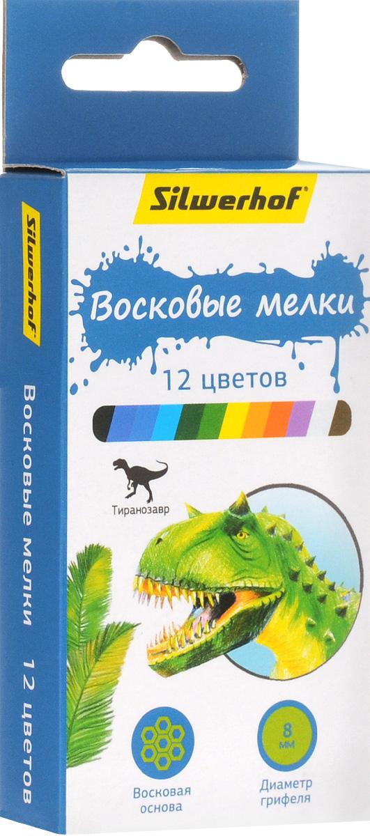 Silwerhof Восковые мелки Динозавры 12 цветовFS-00897Набор Silwerhof Динозавры содержит мелки 12 ярких насыщенных цветов и оттенков. Каждый мелок обернут в бумажную гильзу. Мелки обеспечивают удивительно мягкое письмо, позволяющее легко закрашивать большие площади. Мелки предназначены для рисования по бумаге, картону, стеклу, керамике, пластику. Не токсичны и абсолютно безопасны. Восковые мелки Silwerhof откроют юным художникам новые горизонты для творчества, а также помогут отлично развить мелкую моторику рук, цветовое восприятие, фантазию и воображение, способствуют самовыражению.
