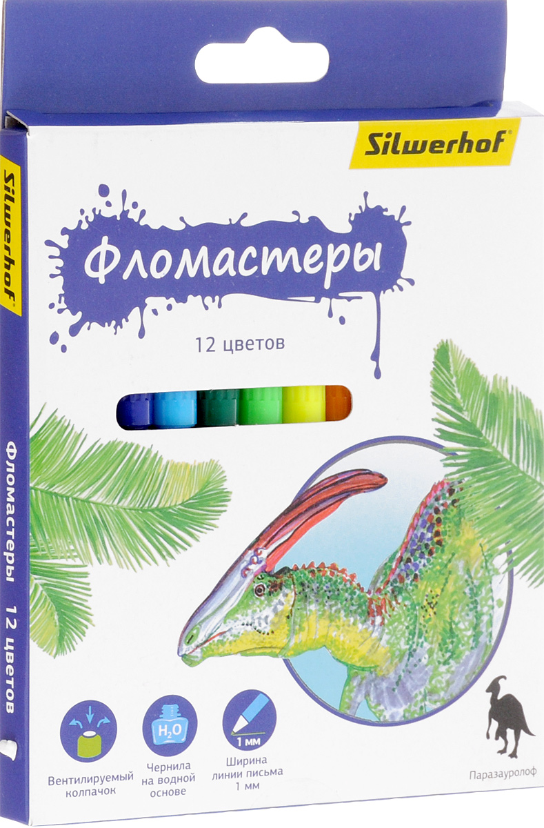 Silwerhof Фломастеры Динозавры 12 цветов155170Набор Silwerhof Динозавры содержит фломастеры 12 ярких насыщенных цветов. Корпус фломастеров изготовлен из полипропилена. Безопасные чернила на водной основе легко отстирываются и смываются. Маленький диаметр удобен для детских пальчиков. Фломастеры оснащены вентилируемыми колпачками. Ширина линии письма: 1 мм. Фломастеры Silwerhof откроют юным художникам новые горизонты для творчества, а также помогут отлично развить мелкую моторику рук, цветовое восприятие, фантазию и воображение, способствуют самовыражению.