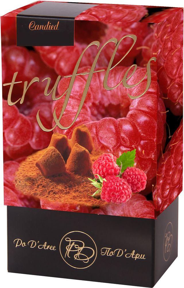 Chocolat Mathez Набор конфет Трюфель французский со вкусом малины, 160 г0120710Трюфели классическиеMathez- оригинальные французские трюфели c разными вкусами, в ассортименте (с перцем, с малиной, с апельсином, с вафельными крипсами).