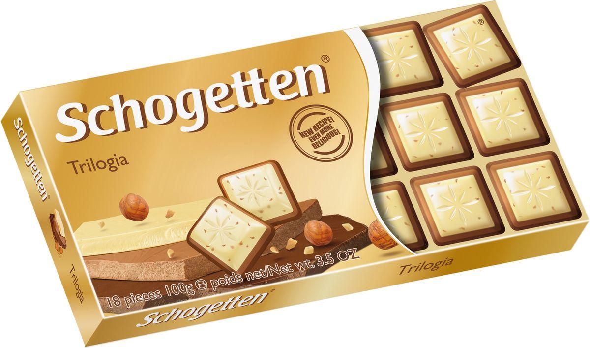 Schogetten Trilogia Белый шоколад с грильяжем и фундуком, с молочным шоколадом с джандуей и фундуком, 100 г0120710Шоколад, который не нужно ломать. Белый шоколад с грильяжем и фундуком, с молочным шоколадом с джандуей и фундуком.