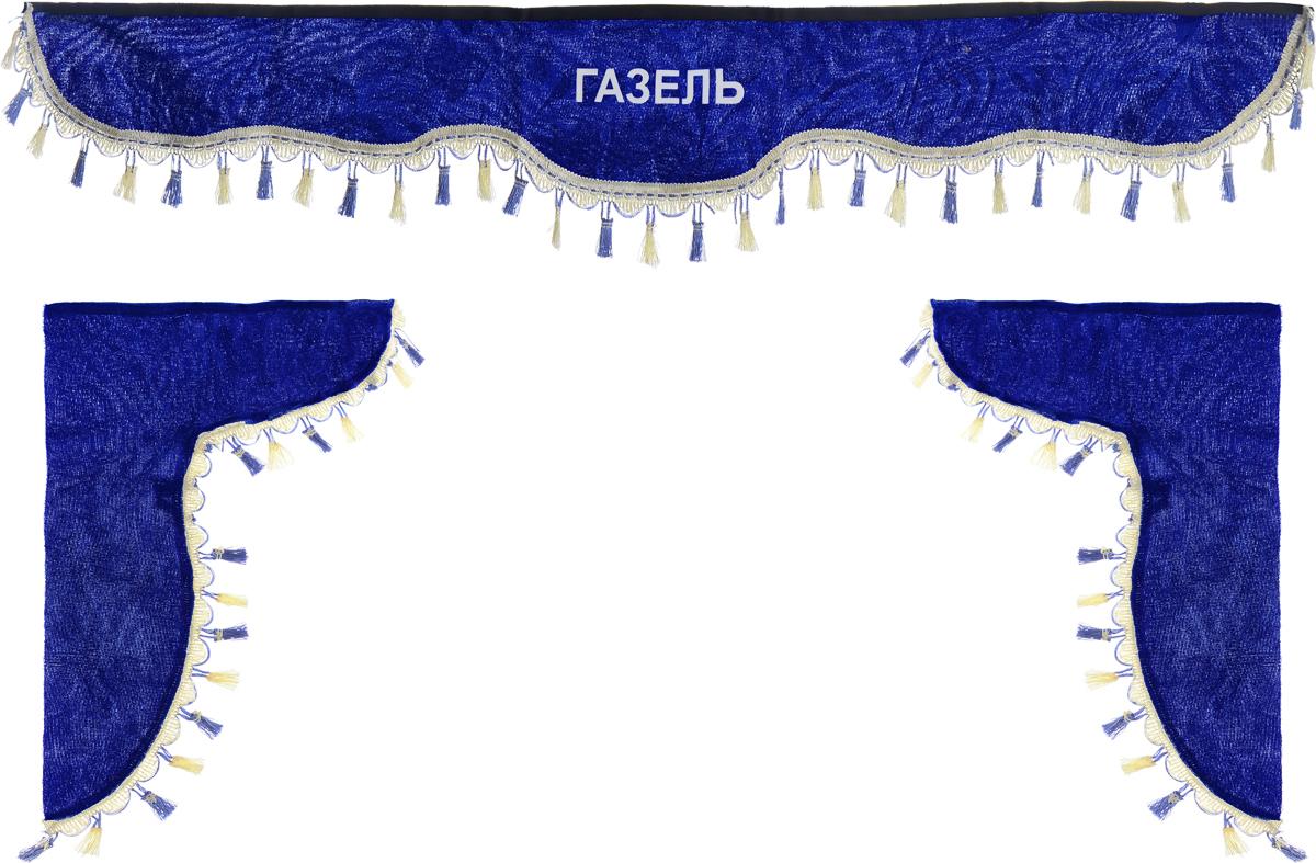 Ламбрекен для автомобильных штор Главдор, на Газель, цвет: синий21395599Ламбрекен для автомобильных штор Главдор изготовлен из бархатистого текстиля, оформлен надписью Газель и декорирован кисточками по всей длине. Ламбрекен фиксируется при помощи липучек в верхней области лобового стекла и по сторонам боковых стекол. Такой аксессуар защитит от солнечных лучей и добавит уюта в интерьер салона. Размер ламбрекена на лобовое стекло: 140 х 20 см. Размер ламбрекена на боковое стекло: 60 х 45 см.