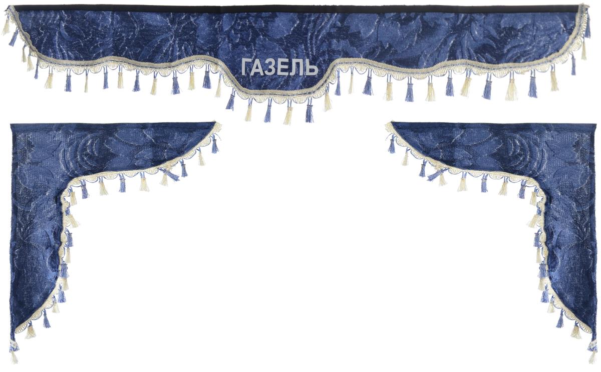 Ламбрекен для автомобильных штор Главдор, на Газель, цвет: серо-голубойDH2400D/ORЛамбрекен для автомобильных штор Главдор изготовлен из бархатистого текстиля, оформлен надписью Газель и декорирован кисточками по всей длине. Ламбрекен фиксируется при помощи липучек в верхней области лобового стекла и по сторонам боковых стекол. Такой аксессуар защитит от солнечных лучей и добавит уюта в интерьер салона. Размер ламбрекена на лобовое стекло: 140 х 20 см. Размер ламбрекена на боковое стекло: 60 х 45 см.