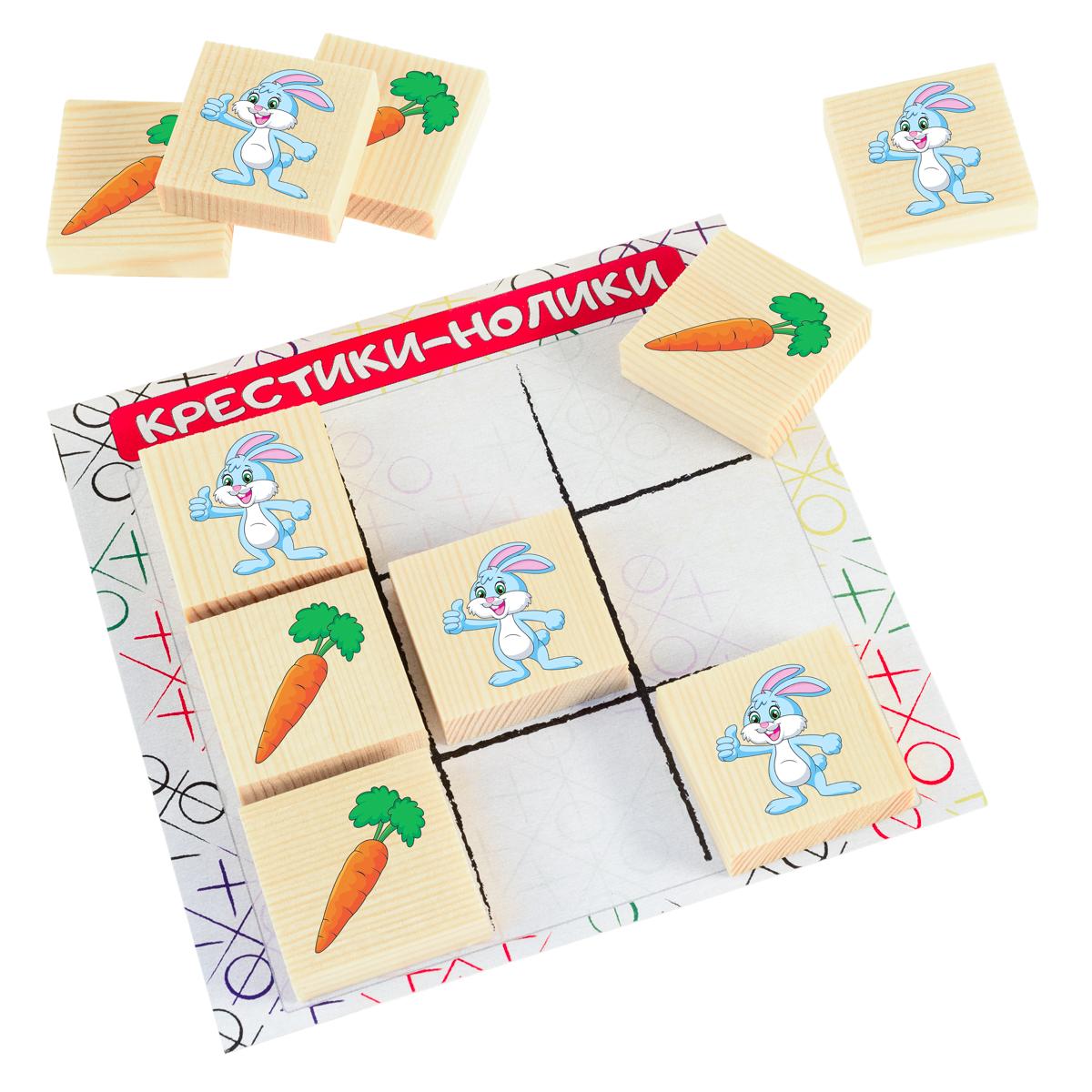 Развивающие деревянные игрушки Обучающая игра Крестики-нолики Зайчик и морковка