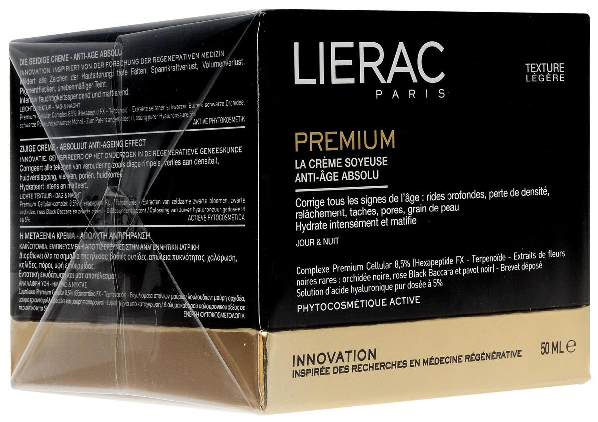 Lierac Premium Крем от морщин бархатистый, облегченная текстура, 50 млC41613Необычайно утонченные высокоэффективные формулы, содержащие антивозрастной комплекс Premium Cellular 8,5 % и гиалуроновую кислоту 5%, день за днем работают для устранения всех видимых признаков возрастных изменений кожи. Даже глубокие морщины менее заметны. Возвращает коже здоровый равномерный цвет лица. Уменьшается выраженность пигментации. Кожа увлажнена и напитана. В основе средства комплекс Premium Cellular (гексапептиды FX, терпеноиды, экстракты редких черных цветов). Сочетая последние научные достижения и уникальные полезные свойства растений, этот комплекс воспроизводит действие кожных протеинов Foxo, отвечающих за процесс восстановления структурных элементов кожи, тем самым оказывая мощный анти-аж эффект: заполнение глубоких морщин, восстановление плотности и упругости кожи, выравнивание рельефа и тона (пигментные пятна, поры, неоднородность текстуры), устранение раздражений и восстановление абсолютного комфорта. Кожа лица вновь обретает сияние молодости.