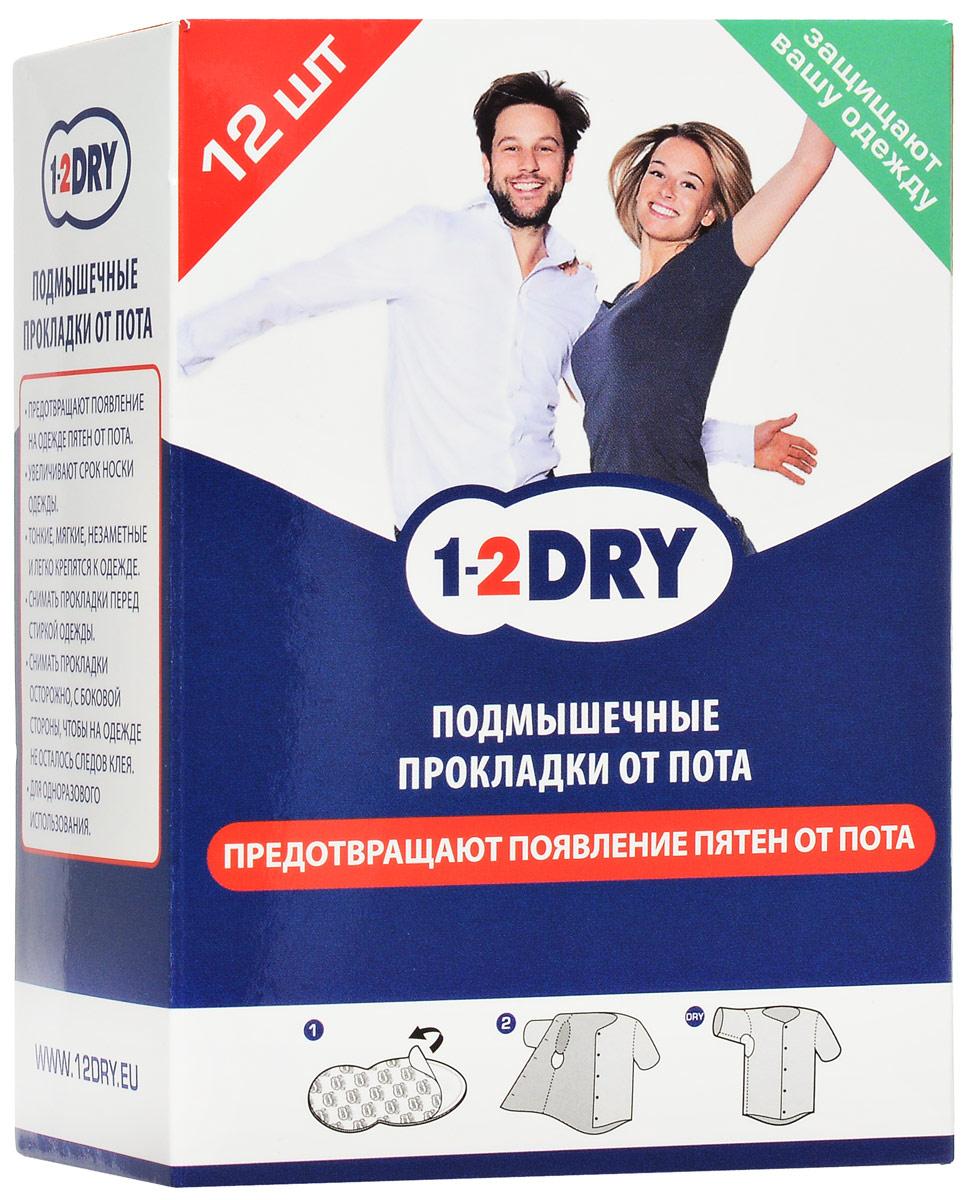 1-2Dry Прокладки для подмышек от пота, большие, цвет: белый, 12 шт1193_белыйЗащищают Вашу одежду, предотвращают появление пятен от пота. Тонкие, мягкие, незаметные, легко крепятся к одежде. Каждая пара в индивидуальной упаковке.