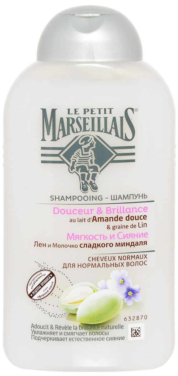 Le Petit Marseillais шампунь для нормальных волос Лен и молочко сладкого миндаля 250млMP59.4DВ самом сердце природы мы отобрали два ингредиента и разработали уникальный рецепт, содержащий Семена льна и Молочко сладкого миндаля. Чистые и увлажненные, ваши волосы обретают силу, мягкость и натуральное сияние.