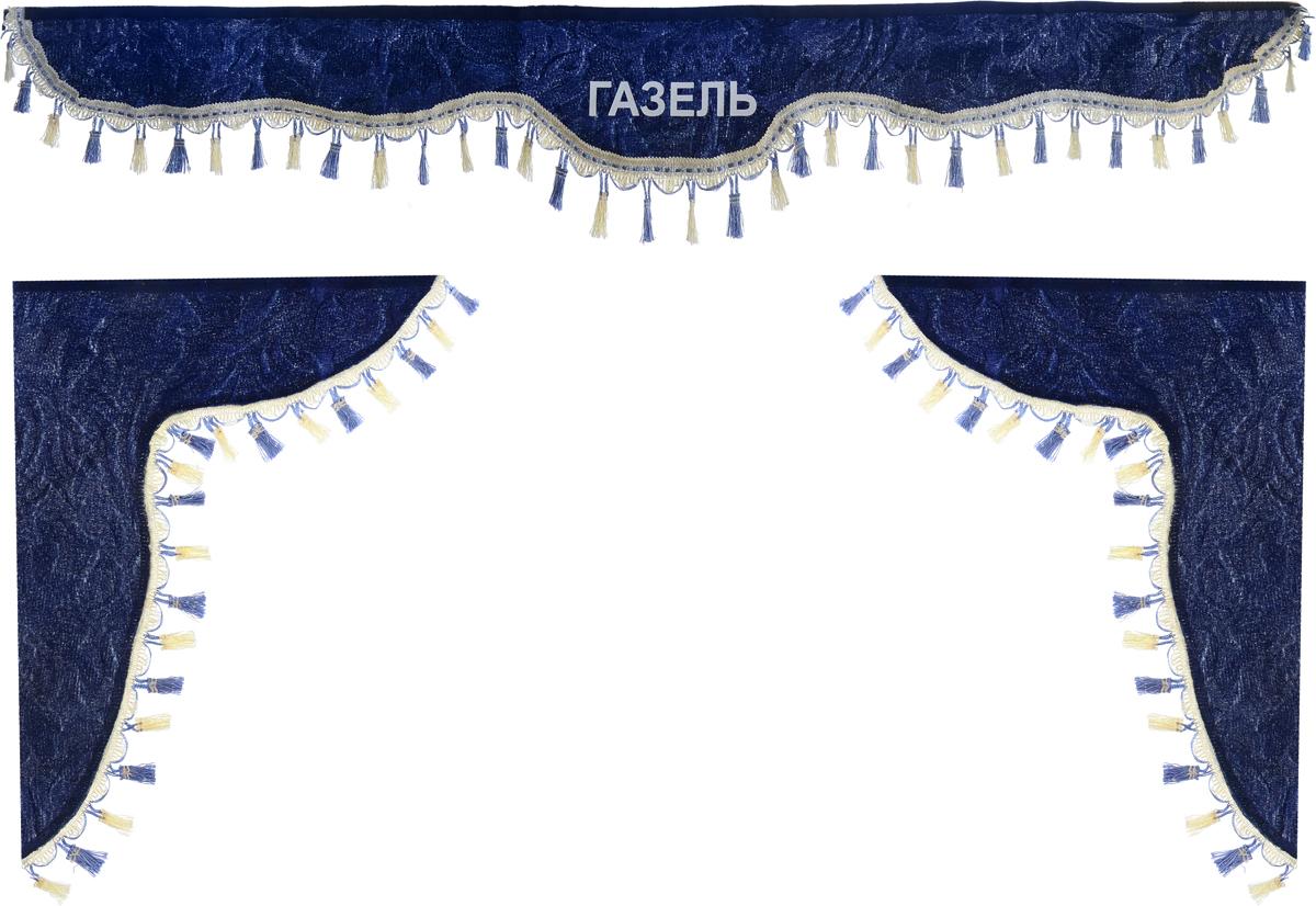 Ламбрекен для автомобильных штор Главдор, на Газель, цвет: темно-синийАксион Т-33Ламбрекен для автомобильных штор Главдор изготовлен из бархатистого текстиля, оформлен надписью Газель и декорирован кисточками по всей длине. Ламбрекен фиксируется при помощи липучек в верхней области лобового стекла и по сторонам боковых стекол. Такой аксессуар защитит от солнечных лучей и добавит уюта в интерьер салона. Размер ламбрекена на лобовое стекло: 140 х 20 см. Размер ламбрекена на боковое стекло: 60 х 45 см.