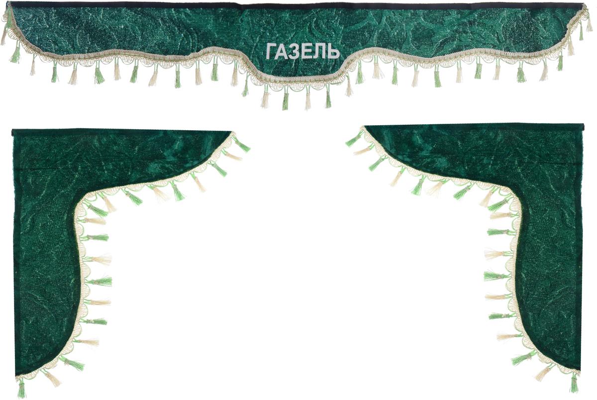 Ламбрекен для автомобильных штор Главдор, на Газель, цвет: зеленыйASPS-S-06Ламбрекен для автомобильных штор Главдор изготовлен из бархатистого текстиля, оформлен надписью Газель и декорирован кисточками по всей длине. Ламбрекен фиксируется при помощи липучек в верхней области лобового стекла и по сторонам боковых стекол. Такой аксессуар защитит от солнечных лучей и добавит уюта в интерьер салона. Размер ламбрекена на лобовое стекло: 140 х 20 см. Размер ламбрекена на боковое стекло: 60 х 45 см.