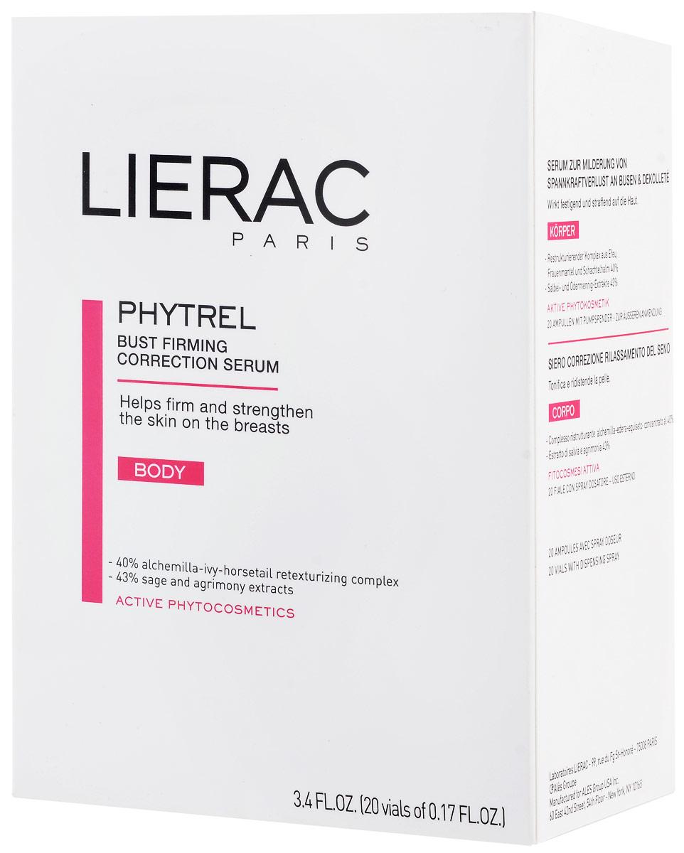Lierac Phytrel Ампулы для укрепления кожи бюста, 20 х 5 млFS-00897Для лифтинга и восстановления упругости кожи груди. Это средство предназначено для коррекции формы бюста на серьезных стадиях опущения груди при резкой потере веса, после беременности или возрастном птозе. Высочайшая концентрация (83%) экстрактов манжетки, плюща, хвоща, шалфея и репешка стимулирует восстановление синтеза коллагена и эластина для повышения упругости и эластичности кожи груди и придания ей красивой формы.