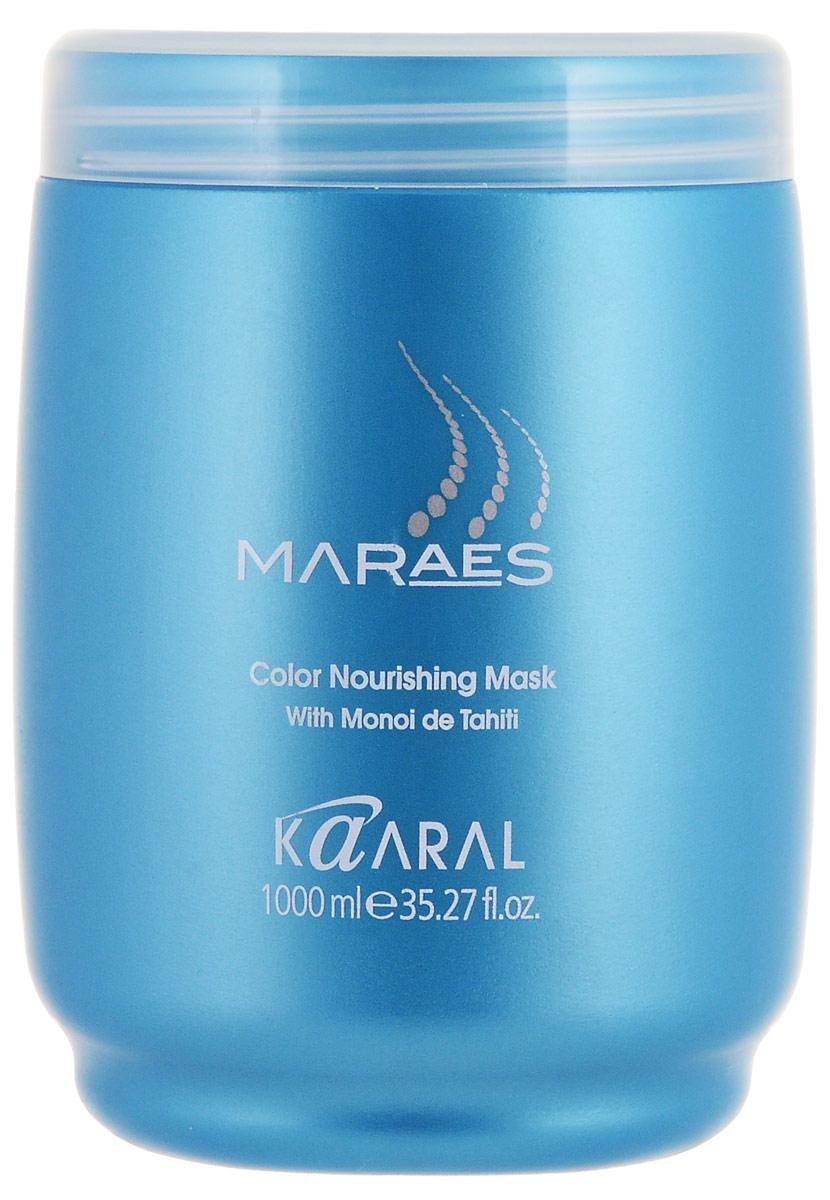 Kaaral Питательная маска с тайским Моной Color Nourishing Mask, 1000 млFS-00897Питательная маска с инновационной формулой содержит интенсивное питательное масло Моной (Monoi de Tahiti) в сочетании с натуральным кератином и маслом карите. Самые сухие, истощённые и повреждённые волосы полностью восстанавливаются и становятся необычайно сильными, здоровыми и сияющими. Надолго сохраняет косметический цвет. Защищает волосы от агрессивного воздействия от окружающей среды и свободных радикалов. Не содержит парабенов, глютена, соли. Дерматологически протестировано. Экологически чистая биоразлагающаяся упаковка. Масло моной имеет сертификат Био.