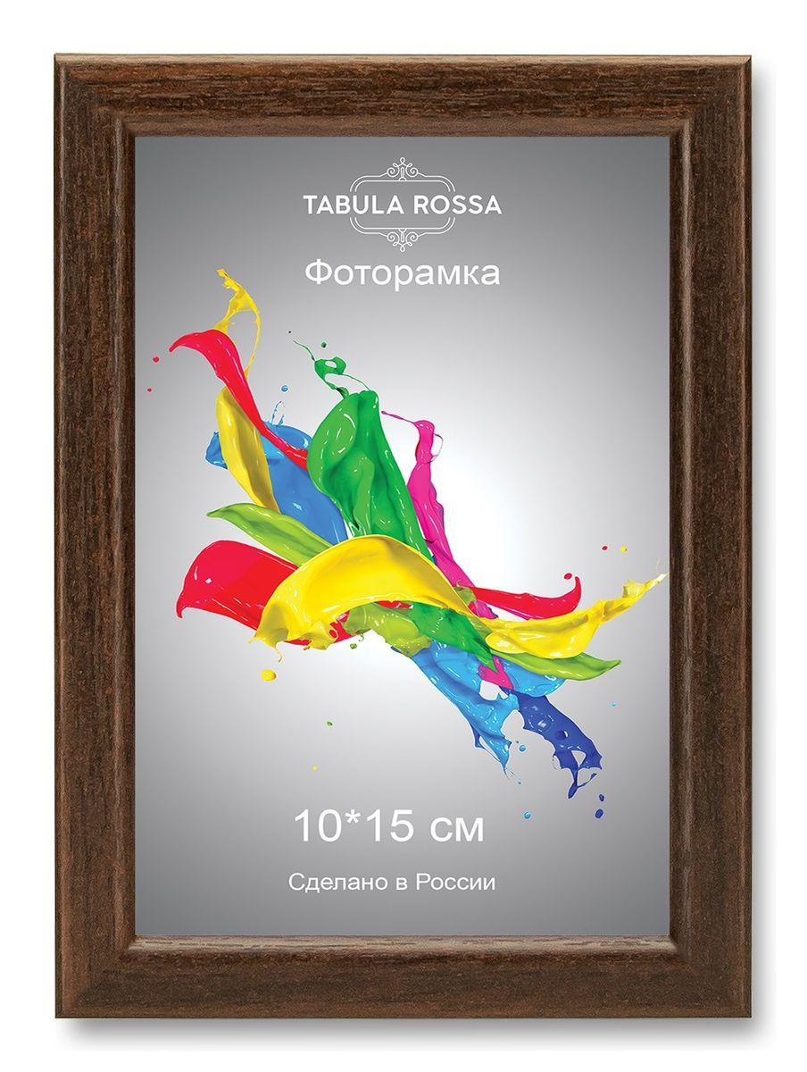 Фоторамка Tabula Rossa, цвет: венге, 10 х 15 см. ТР 501441288Фоторамка Tabula Rossa выполнена в классическом стиле из высококачественного МДФ и стекла, защищающего фотографию. Оборотная сторона рамки оснащена специальной ножкой, благодаря которой ее можно поставить на стол или любое другое место в доме или офисе. Также изделие дополнено двумя специальными креплениями для подвешивания на стену.Такая фоторамка не теряет своих свойств со временем, не деформируется и не выцветает. Она поможет вам оригинально и стильно дополнить интерьер помещения, а также позволит сохранить память о дорогих вам людях и интересных событиях вашей жизни.