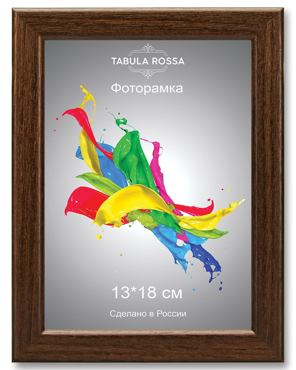 Фоторамка Tabula Rossa, цвет: венге, 13 х 18 см. ТР 5027 фоторамки tabula rossa фоторамка 13х18 455