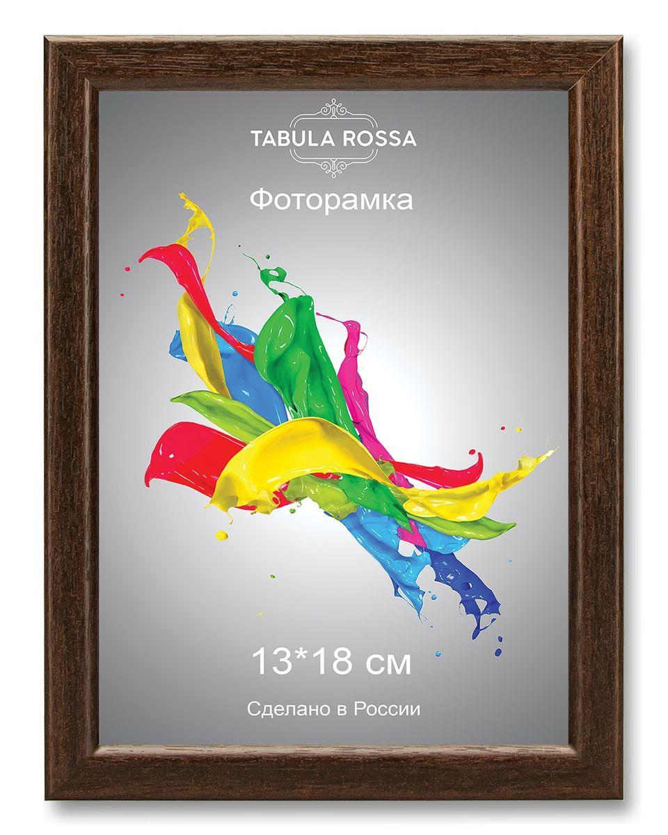 Фоторамка Tabula Rossa, цвет: венге, 13 х 18 см. ТР 503338186Фоторамка Tabula Rossa выполнена в классическом стиле из высококачественного МДФ и стекла, защищающего фотографию. Оборотная сторона рамки оснащена специальной ножкой, благодаря которой ее можно поставить на стол или любое другое место в доме или офисе. Также изделие дополнено двумя специальными креплениями для подвешивания на стену.Такая фоторамка не теряет своих свойств со временем, не деформируется и не выцветает. Она поможет вам оригинально и стильно дополнить интерьер помещения, а также позволит сохранить память о дорогих вам людях и интересных событиях вашей жизни.