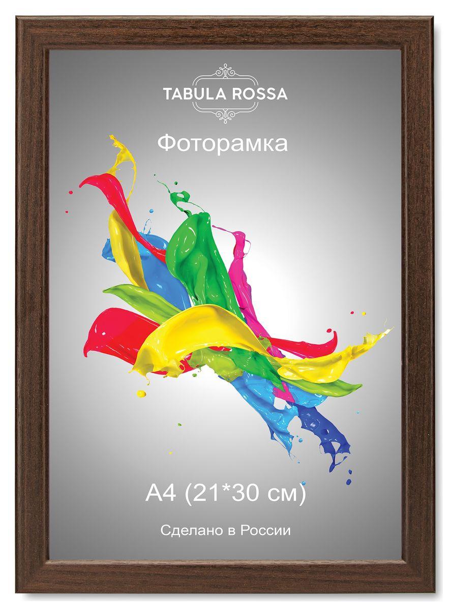 Фоторамка Tabula Rossa, цвет: венге, 21 х 30 см. ТР 5065RG-D31SФоторамка Tabula Rossa выполнена в классическом стиле из высококачественного МДФ и стекла, защищающего фотографию. Оборотная сторона рамки оснащена специальной ножкой, благодаря которой ее можно поставить на стол или любое другое место в доме или офисе. Также изделие дополнено двумя специальными креплениями для подвешивания на стену.Такая фоторамка не теряет своих свойств со временем, не деформируется и не выцветает. Она поможет вам оригинально и стильно дополнить интерьер помещения, а также позволит сохранить память о дорогих вам людях и интересных событиях вашей жизни.