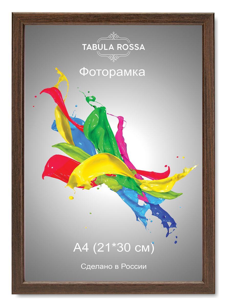 Фоторамка Tabula Rossa, цвет: венге, 21 х 30 см. ТР 5071ТР 5004Фоторамка Tabula Rossa выполнена в классическом стиле из высококачественного МДФ и стекла, защищающего фотографию. Оборотная сторона рамки оснащена специальной ножкой, благодаря которой ее можно поставить на стол или любое другое место в доме или офисе. Также изделие дополнено двумя специальными креплениями для подвешивания на стену.Такая фоторамка не теряет своих свойств со временем, не деформируется и не выцветает. Она поможет вам оригинально и стильно дополнить интерьер помещения, а также позволит сохранить память о дорогих вам людях и интересных событиях вашей жизни.