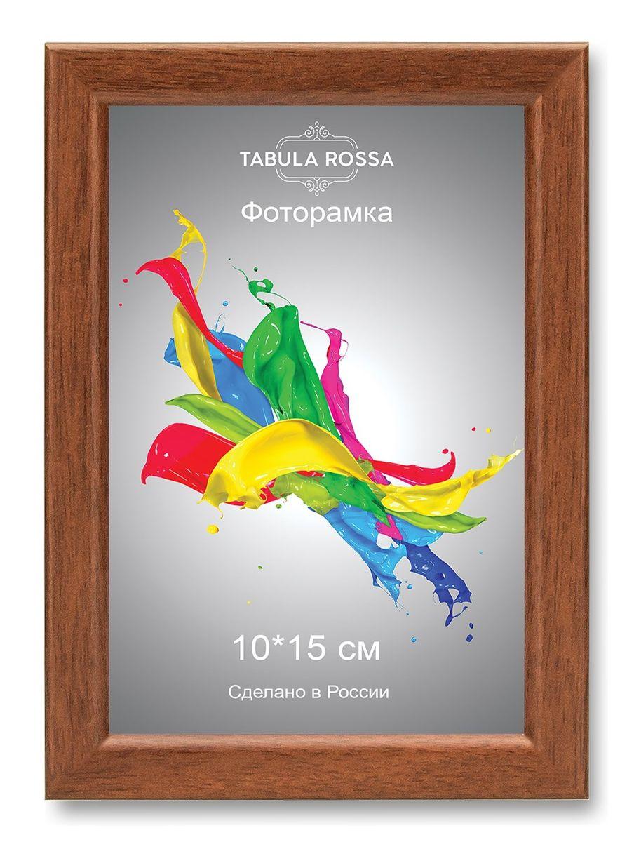 Фоторамка Tabula Rossa, цвет: орех, 10 х 15 см. ТР 5114THN132NФоторамка Tabula Rossa выполнена в классическом стиле из высококачественного МДФ и стекла, защищающего фотографию. Оборотная сторона рамки оснащена специальной ножкой, благодаря которой ее можно поставить на стол или любое другое место в доме или офисе. Также изделие дополнено двумя специальными креплениями для подвешивания на стену.Такая фоторамка не теряет своих свойств со временем, не деформируется и не выцветает. Она поможет вам оригинально и стильно дополнить интерьер помещения, а также позволит сохранить память о дорогих вам людях и интересных событиях вашей жизни.