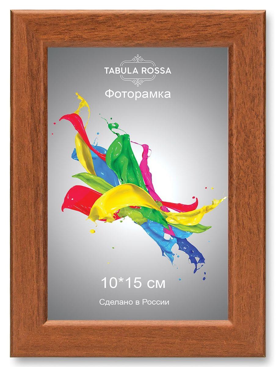 Фоторамка Tabula Rossa, цвет: орех, 10 х 15 см. ТР 5116U210DFФоторамка Tabula Rossa выполнена в классическом стиле из высококачественного МДФ и стекла, защищающего фотографию. Оборотная сторона рамки оснащена специальной ножкой, благодаря которой ее можно поставить на стол или любое другое место в доме или офисе. Также изделие дополнено двумя специальными креплениями для подвешивания на стену.Такая фоторамка не теряет своих свойств со временем, не деформируется и не выцветает. Она поможет вам оригинально и стильно дополнить интерьер помещения, а также позволит сохранить память о дорогих вам людях и интересных событиях вашей жизни.