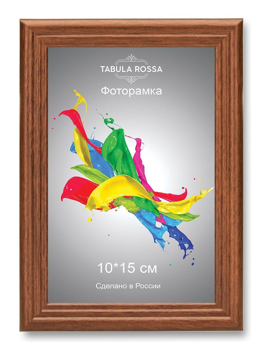 Фоторамка Tabula Rossa, цвет: орех, 10 х 15 см. ТР 511928907 4Фоторамка Tabula Rossa выполнена в классическом стиле из высококачественного МДФ и стекла, защищающего фотографию. Оборотная сторона рамки оснащена специальной ножкой, благодаря которой ее можно поставить на стол или любое другое место в доме или офисе. Также изделие дополнено двумя специальными креплениями для подвешивания на стену.Такая фоторамка не теряет своих свойств со временем, не деформируется и не выцветает. Она поможет вам оригинально и стильно дополнить интерьер помещения, а также позволит сохранить память о дорогих вам людях и интересных событиях вашей жизни.