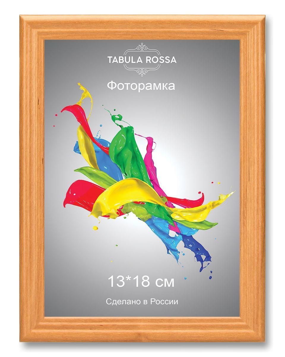Фоторамка Tabula Rossa, цвет: ольха, 13 х 18 см. ТР 512574-0120Фоторамка Tabula Rossa выполнена в классическом стиле из высококачественного МДФ и стекла, защищающего фотографию. Оборотная сторона рамки оснащена специальной ножкой, благодаря которой ее можно поставить на стол или любое другое место в доме или офисе. Также изделие дополнено двумя специальными креплениями для подвешивания на стену.Такая фоторамка не теряет своих свойств со временем, не деформируется и не выцветает. Она поможет вам оригинально и стильно дополнить интерьер помещения, а также позволит сохранить память о дорогих вам людях и интересных событиях вашей жизни.