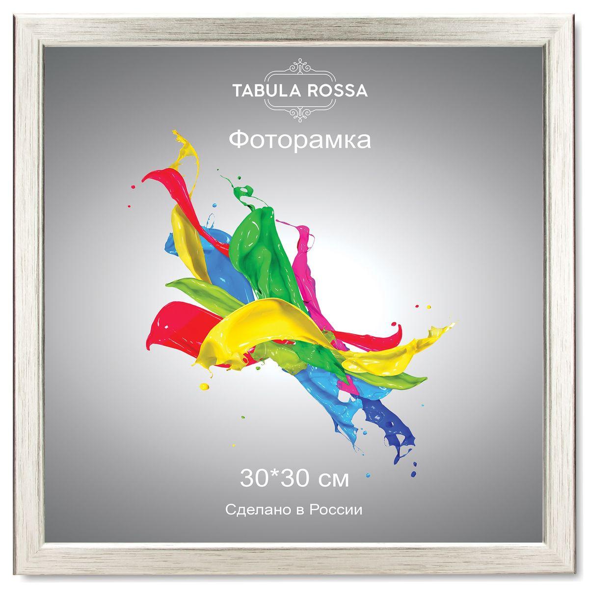 Фоторамка Tabula Rossa, цвет: серебро, 30 х 30 см. ТР 5134ТР 6007Фоторамка Tabula Rossa выполнена в классическом стиле из высококачественного МДФ и стекла, защищающего фотографию. Оборотная сторона рамки оснащена специальной ножкой, благодаря которой ее можно поставить на стол или любое другое место в доме или офисе. Также изделие дополнено двумя специальными креплениями для подвешивания на стену.Такая фоторамка не теряет своих свойств со временем, не деформируется и не выцветает. Она поможет вам оригинально и стильно дополнить интерьер помещения, а также позволит сохранить память о дорогих вам людях и интересных событиях вашей жизни.