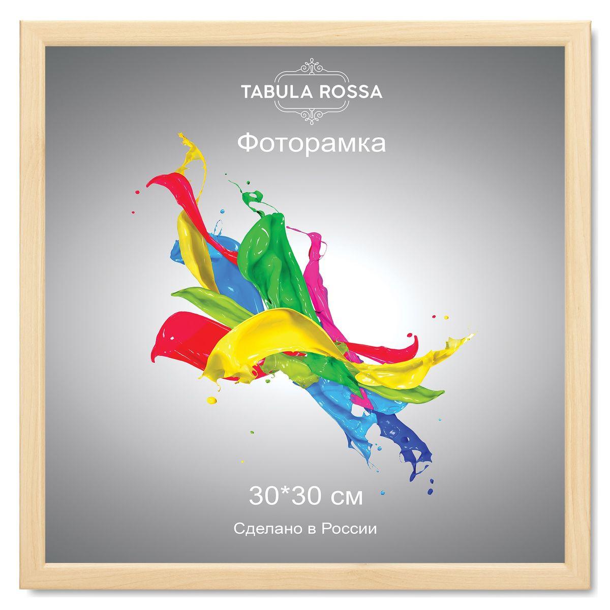 Фоторамка Tabula Rossa, цвет: клен, 30 х 30 см. ТР 5138 фоторамки tabula rossa фоторамка 13х18 455