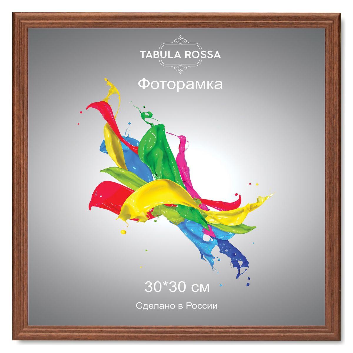 Фоторамка Tabula Rossa, цвет: орех, 30 х 30 см. ТР 5141ТР 5118Фоторамка Tabula Rossa выполнена в классическом стиле из высококачественного МДФ и стекла, защищающего фотографию. Оборотная сторона рамки оснащена специальной ножкой, благодаря которой ее можно поставить на стол или любое другое место в доме или офисе. Также изделие дополнено двумя специальными креплениями для подвешивания на стену.Такая фоторамка не теряет своих свойств со временем, не деформируется и не выцветает. Она поможет вам оригинально и стильно дополнить интерьер помещения, а также позволит сохранить память о дорогих вам людях и интересных событиях вашей жизни.