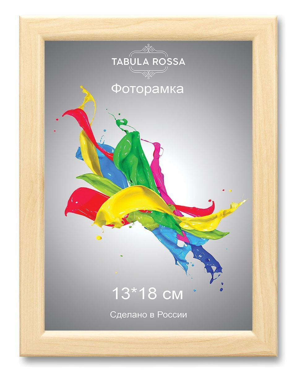 Фоторамка Tabula Rossa, цвет: клен, 13 х 18 см. ТР 5157315100-410Фоторамка Tabula Rossa выполнена в классическом стиле из высококачественного МДФ и стекла, защищающего фотографию. Оборотная сторона рамки оснащена специальной ножкой, благодаря которой ее можно поставить на стол или любое другое место в доме или офисе. Также изделие дополнено двумя специальными креплениями для подвешивания на стену.Такая фоторамка не теряет своих свойств со временем, не деформируется и не выцветает. Она поможет вам оригинально и стильно дополнить интерьер помещения, а также позволит сохранить память о дорогих вам людях и интересных событиях вашей жизни.