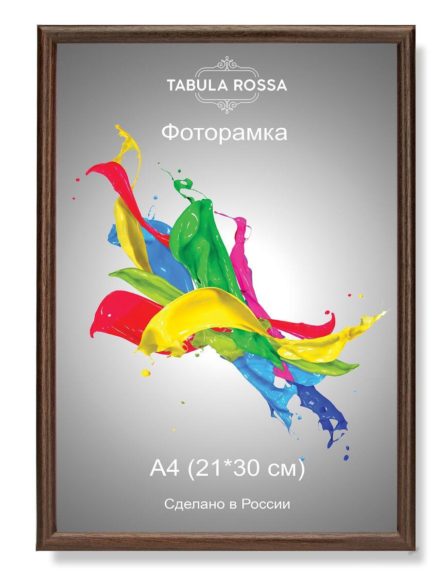 Фоторамка Tabula Rossa, цвет: венге, 21 х 30 см. ТР 5313RG-D31SФоторамка Tabula Rossa выполнена в классическом стиле из высококачественного МДФ и стекла, защищающего фотографию. Оборотная сторона рамки оснащена специальной ножкой, благодаря которой ее можно поставить на стол или любое другое место в доме или офисе. Также изделие дополнено двумя специальными креплениями для подвешивания на стену.Такая фоторамка не теряет своих свойств со временем, не деформируется и не выцветает. Она поможет вам оригинально и стильно дополнить интерьер помещения, а также позволит сохранить память о дорогих вам людях и интересных событиях вашей жизни.