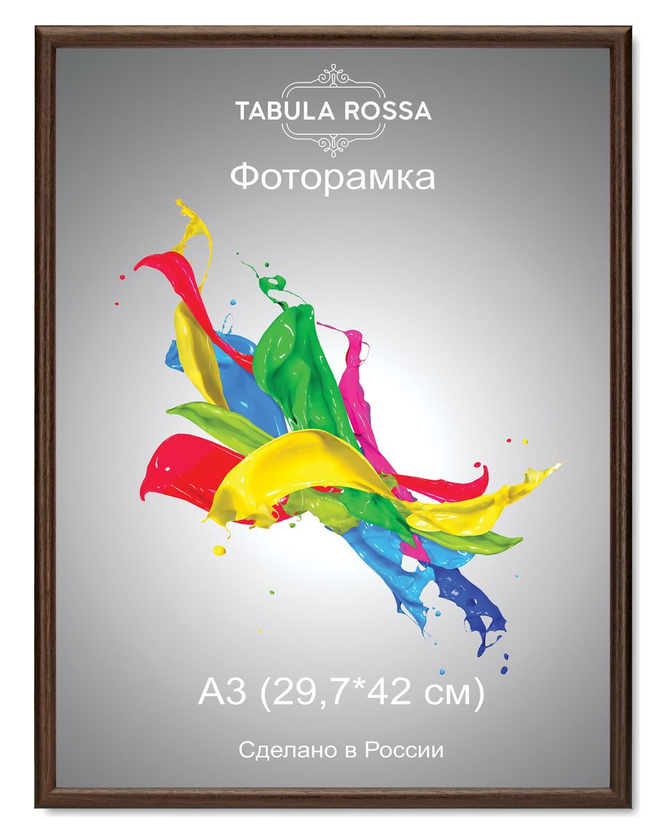 Фоторамка Tabula Rossa, цвет: венге, 29,7 х 42 см. ТР 6001ТР 6007Фоторамка Tabula Rossa выполнена в классическом стиле из высококачественного МДФ и стекла, защищающего фотографию. Оборотная сторона рамки оснащена специальной ножкой, благодаря которой ее можно поставить на стол или любое другое место в доме или офисе. Также изделие дополнено двумя специальными креплениями для подвешивания на стену.Такая фоторамка не теряет своих свойств со временем, не деформируется и не выцветает. Она поможет вам оригинально и стильно дополнить интерьер помещения, а также позволит сохранить память о дорогих вам людях и интересных событиях вашей жизни.