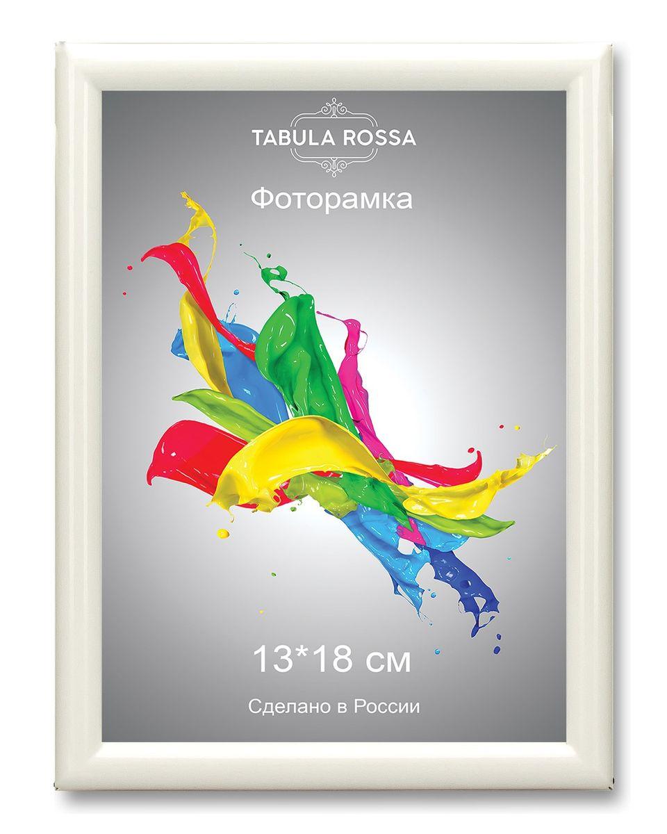 Фоторамка Tabula Rossa, цвет: белый глянец, 13 х 18 см. ТР 6007315100-410Фоторамка Tabula Rossa выполнена в классическом стиле из высококачественного МДФ и стекла, защищающего фотографию. Оборотная сторона рамки оснащена специальной ножкой, благодаря которой ее можно поставить на стол или любое другое место в доме или офисе. Также изделие дополнено двумя специальными креплениями для подвешивания на стену.Такая фоторамка не теряет своих свойств со временем, не деформируется и не выцветает. Она поможет вам оригинально и стильно дополнить интерьер помещения, а также позволит сохранить память о дорогих вам людях и интересных событиях вашей жизни.