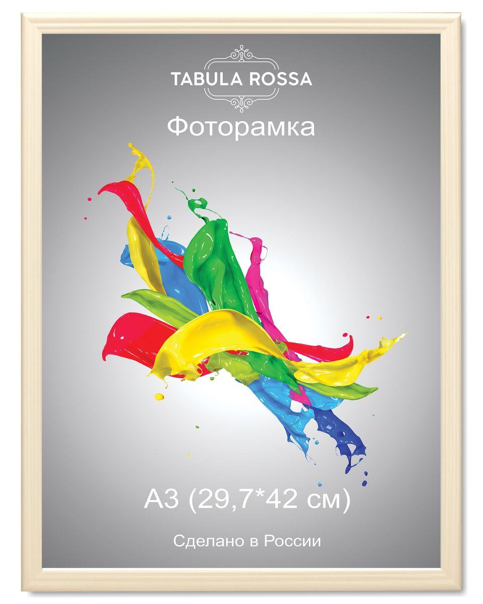 Фоторамка Tabula Rossa, цвет: слоновая кость, 29,7 х 42 см. ТР 6014FS-80299Фоторамка Tabula Rossa выполнена в классическом стиле из высококачественного МДФ и стекла, защищающего фотографию. Оборотная сторона рамки оснащена специальной ножкой, благодаря которой ее можно поставить на стол или любое другое место в доме или офисе. Также изделие дополнено двумя специальными креплениями для подвешивания на стену.Такая фоторамка не теряет своих свойств со временем, не деформируется и не выцветает. Она поможет вам оригинально и стильно дополнить интерьер помещения, а также позволит сохранить память о дорогих вам людях и интересных событиях вашей жизни.