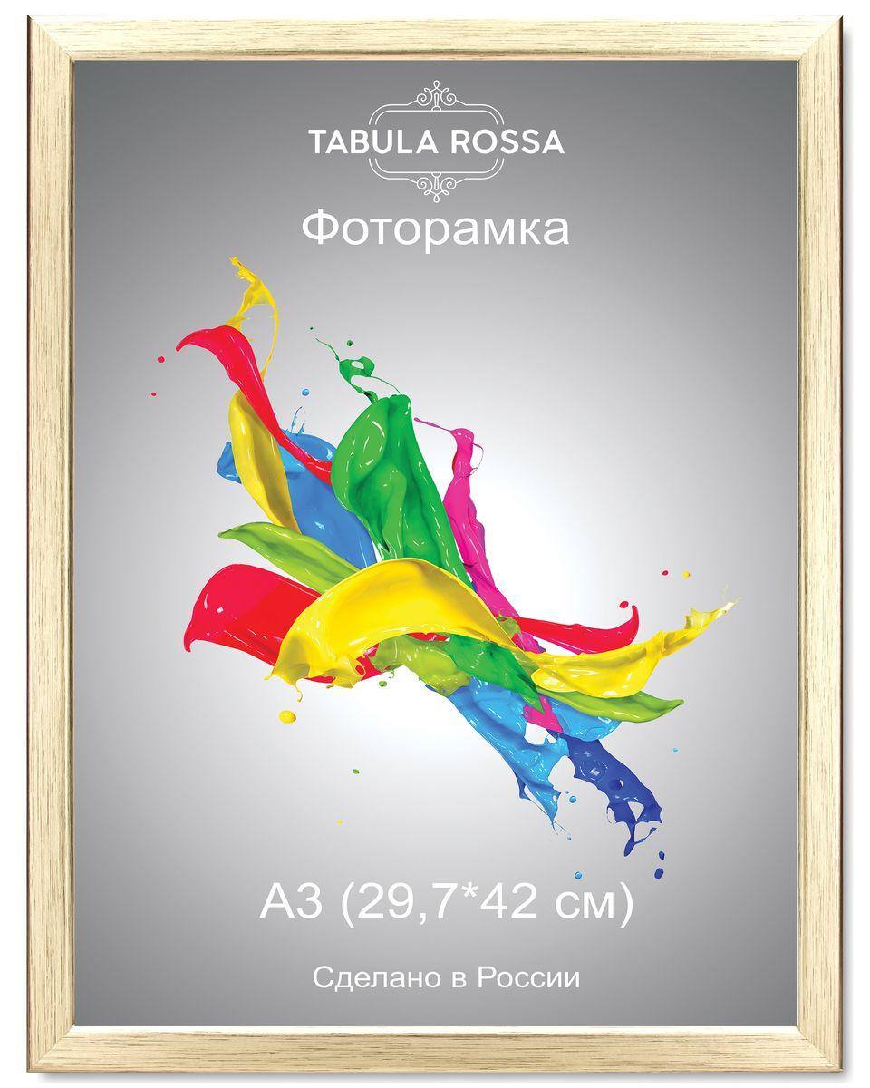 Фоторамка Tabula Rossa, цвет: золото, 29,7 х 42 см. ТР 602325051 7_зеленыйФоторамка Tabula Rossa выполнена в классическом стиле из высококачественного МДФ и стекла, защищающего фотографию. Оборотная сторона рамки оснащена специальной ножкой, благодаря которой ее можно поставить на стол или любое другое место в доме или офисе. Также изделие дополнено двумя специальными креплениями для подвешивания на стену.Такая фоторамка не теряет своих свойств со временем, не деформируется и не выцветает. Она поможет вам оригинально и стильно дополнить интерьер помещения, а также позволит сохранить память о дорогих вам людях и интересных событиях вашей жизни.