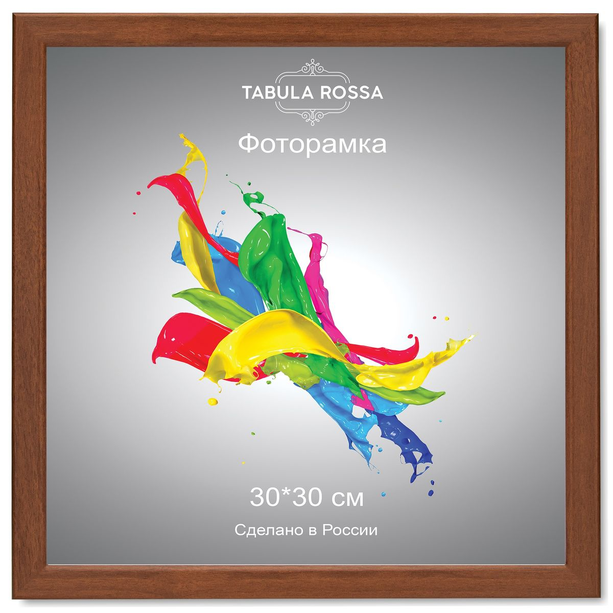 Фоторамка Tabula Rossa, цвет: орех, 30 х 30 см. ТР 6028ТР 6028Фоторамка Tabula Rossa выполнена в классическом стиле из высококачественного МДФ и стекла, защищающего фотографию. Оборотная сторона рамки оснащена специальной ножкой, благодаря которой ее можно поставить на стол или любое другое место в доме или офисе. Также изделие дополнено двумя специальными креплениями для подвешивания на стену.Такая фоторамка не теряет своих свойств со временем, не деформируется и не выцветает. Она поможет вам оригинально и стильно дополнить интерьер помещения, а также позволит сохранить память о дорогих вам людях и интересных событиях вашей жизни.
