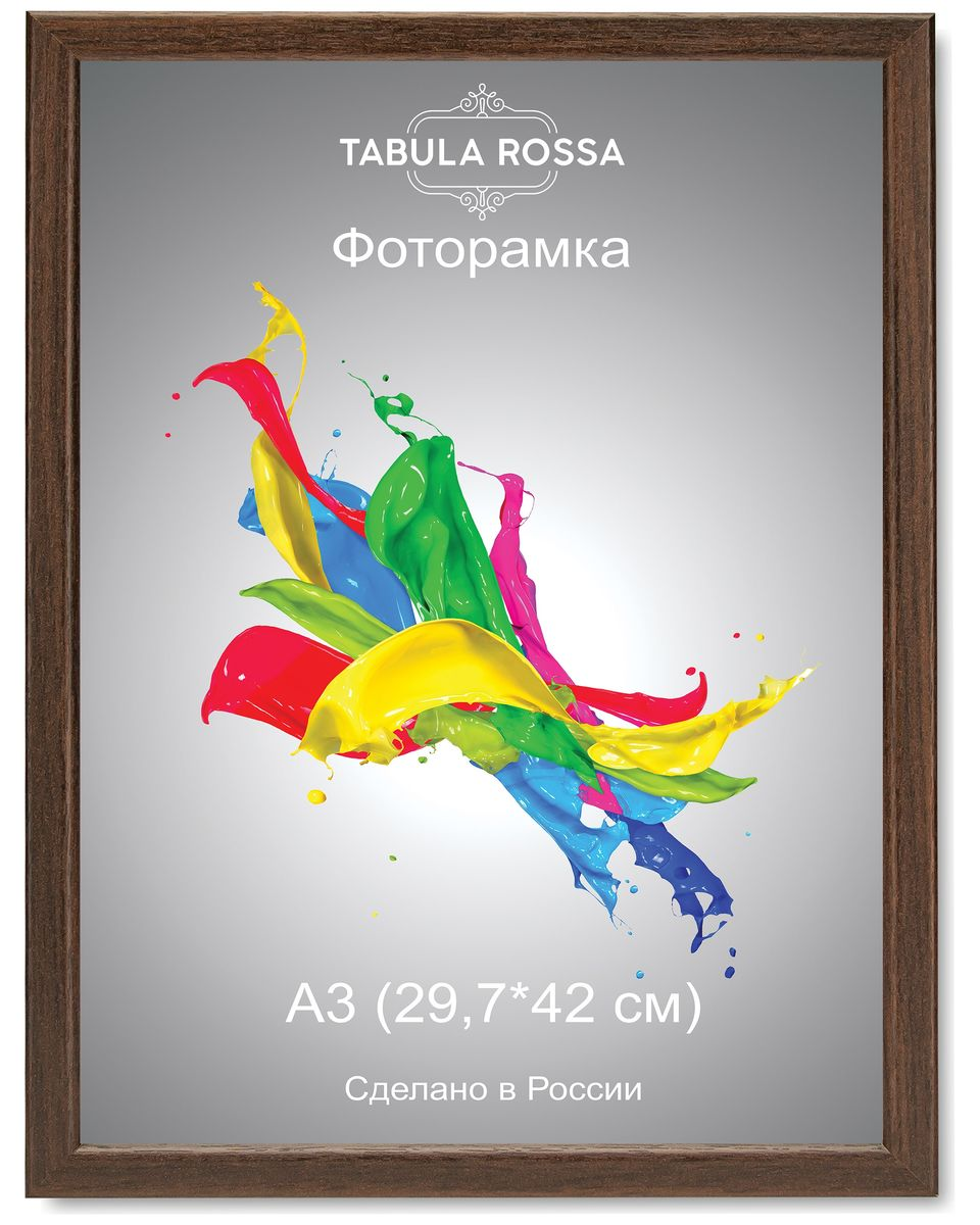 Фоторамка Tabula Rossa, цвет: венге, 29,7 х 42 см. ТР 6040LSL-6101-01Фоторамка Tabula Rossa выполнена в классическом стиле из высококачественного МДФ и стекла, защищающего фотографию. Оборотная сторона рамки оснащена специальной ножкой, благодаря которой ее можно поставить на стол или любое другое место в доме или офисе. Также изделие дополнено двумя специальными креплениями для подвешивания на стену.Такая фоторамка не теряет своих свойств со временем, не деформируется и не выцветает. Она поможет вам оригинально и стильно дополнить интерьер помещения, а также позволит сохранить память о дорогих вам людях и интересных событиях вашей жизни.