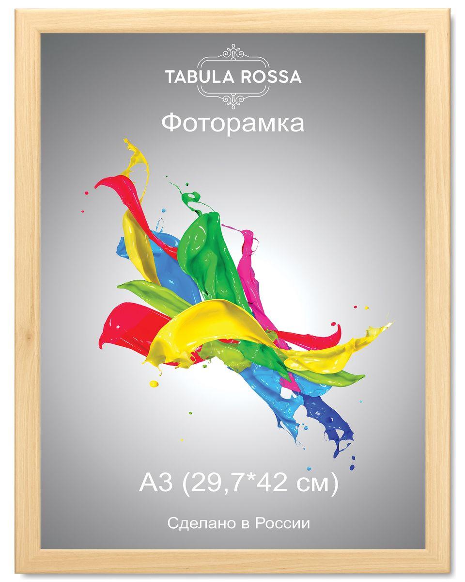 Фоторамка Tabula Rossa, цвет: клен, 29,7 х 42 см. ТР 6042HS-24555BФоторамка Tabula Rossa выполнена в классическом стиле из высококачественного МДФ и стекла, защищающего фотографию. Оборотная сторона рамки оснащена специальной ножкой, благодаря которой ее можно поставить на стол или любое другое место в доме или офисе. Также изделие дополнено двумя специальными креплениями для подвешивания на стену.Такая фоторамка не теряет своих свойств со временем, не деформируется и не выцветает. Она поможет вам оригинально и стильно дополнить интерьер помещения, а также позволит сохранить память о дорогих вам людях и интересных событиях вашей жизни.