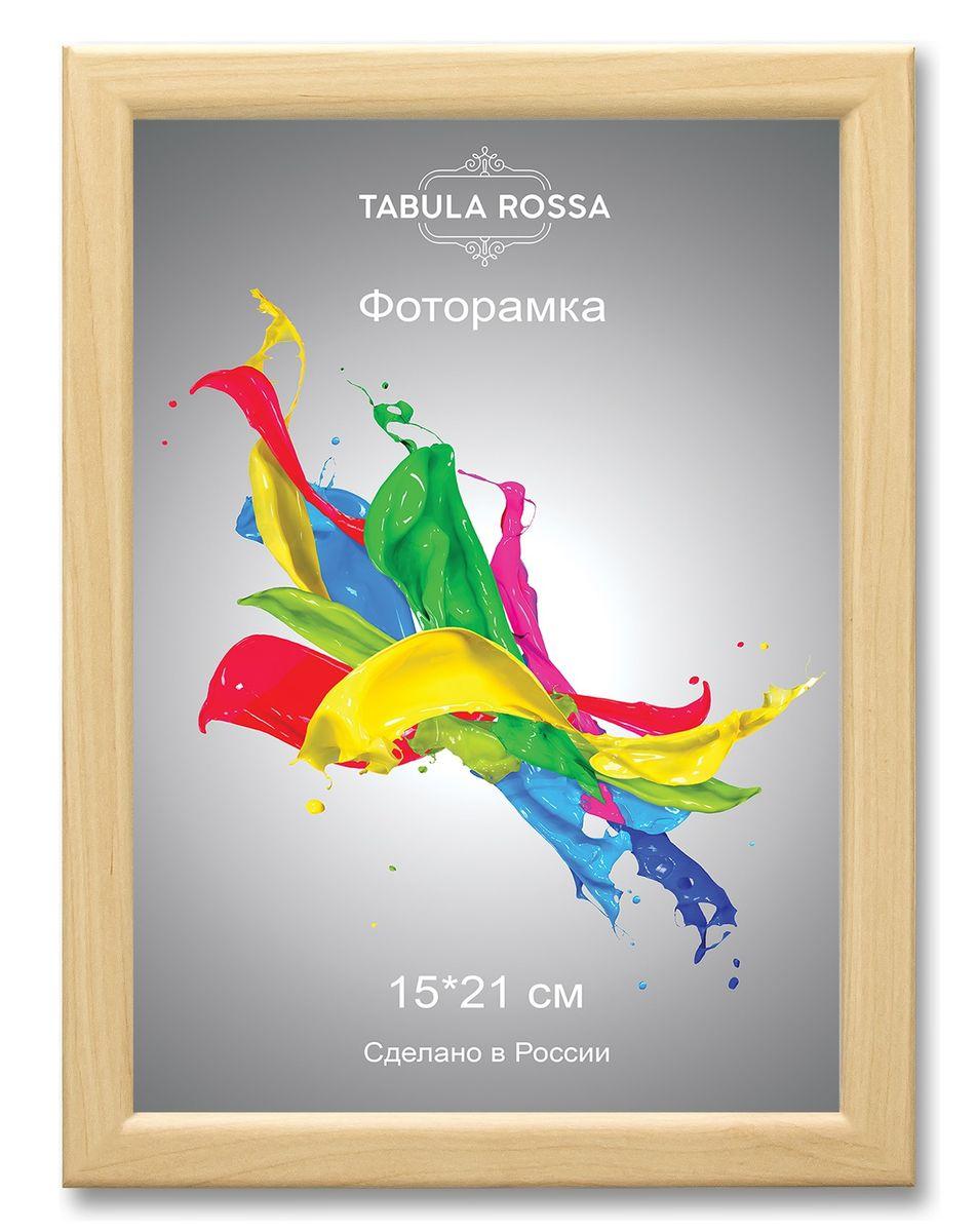 Фоторамка Tabula Rossa, цвет: клен, 15 х 21 см. ТР 6043RG-D31SФоторамка Tabula Rossa выполнена в классическом стиле из высококачественного МДФ и стекла, защищающего фотографию. Оборотная сторона рамки оснащена специальной ножкой, благодаря которой ее можно поставить на стол или любое другое место в доме или офисе. Также изделие дополнено двумя специальными креплениями для подвешивания на стену.Такая фоторамка не теряет своих свойств со временем, не деформируется и не выцветает. Она поможет вам оригинально и стильно дополнить интерьер помещения, а также позволит сохранить память о дорогих вам людях и интересных событиях вашей жизни.