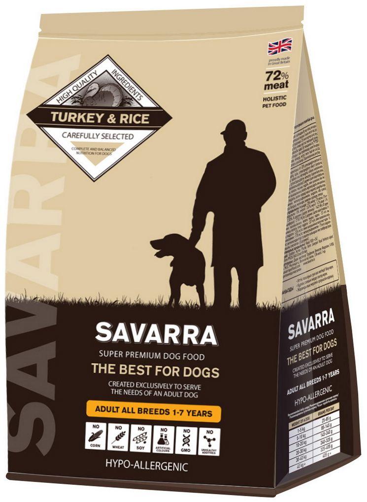 Корм сухой Savarra для взрослых собак, с индейкой и рисом, 3 кг5649041Сухой корм Savarra - это гипоаллергенный полнорационный корм для взрослых собак всех пород.Изготовлен на основе свежего мяса индейки, мяса наиболее диетического и нежного, обладающего прекрасной усвояемостью и содержанием питательных веществ. Совершенно очевидно, что польза индейки в том, что ее мясо содержит в большом количестве такие витамины, как А и Е. По содержанию такого вещества, как натрий индейка существенно опережает даже говядину и телятину. Польза индейки в том, что благодаря натрию с употреблением этого мяса происходит пополнение объемов плазмы в крови и обеспечиваются нормальные обменные процессы. Рацион Savarra содержит все необходимое для удовлетворения потребностей животного в питательных веществах, витаминах и минералах. Состав: свежее мясо индейки, дегидрированное мясо индейки, коричневый рис, ячмень, овес, дегидрированное мясо лосося, жир индейки, семена льна, натуральный ароматизатор, горох, мякоть свеклы, масло лосося, дегидрированное яйцо, витамин А (ретинола ацетат), витамин D3 (холекальциферол), витамин Е (альфа-токоферола ацетат), аминокислотный хелат цинка гидрат, аминокислотный хелат железа гидрат, аминокислотный хелат марганца гидрат, аминокислотный хелат меди гидрат, холина хлорид, зеленые мидии, экстракт цикория, глюкозамин, метилсульфонилметан, хондроитин, морковь, помидоры, ромашка, соль, водоросли, клюква, петрушка, черника, шпинат.Пищевая ценность: белки - 28%, масла и жиры - 17%, клетчатка - 2.5%, зола - 8.5%, влажность - 8%, омега-6 - 2.61%, омега-3 - 1.47%, кальций - 1.81%, фосфор - 1.30%, витамин А (ретинола ацетат) - 14423 МЕ/кг, витамин D3 (холекальциферол) - 2163 МЕ/кг, витамин Е (альфа-токоферола ацетат) - 96 мг/кг, аминокислотный хелат цинка гидрат - 321 мг/кг, аминокислотный хелат железа гидрат - 321 мг/кг, аминокислотный хелат марганца гидрат - 224 мг/кг, аминокислотный хелат меди гидрат - 144 мг/кг, глюкозамин - 170 мг/кг, метилсульфонилметан - 170 мг