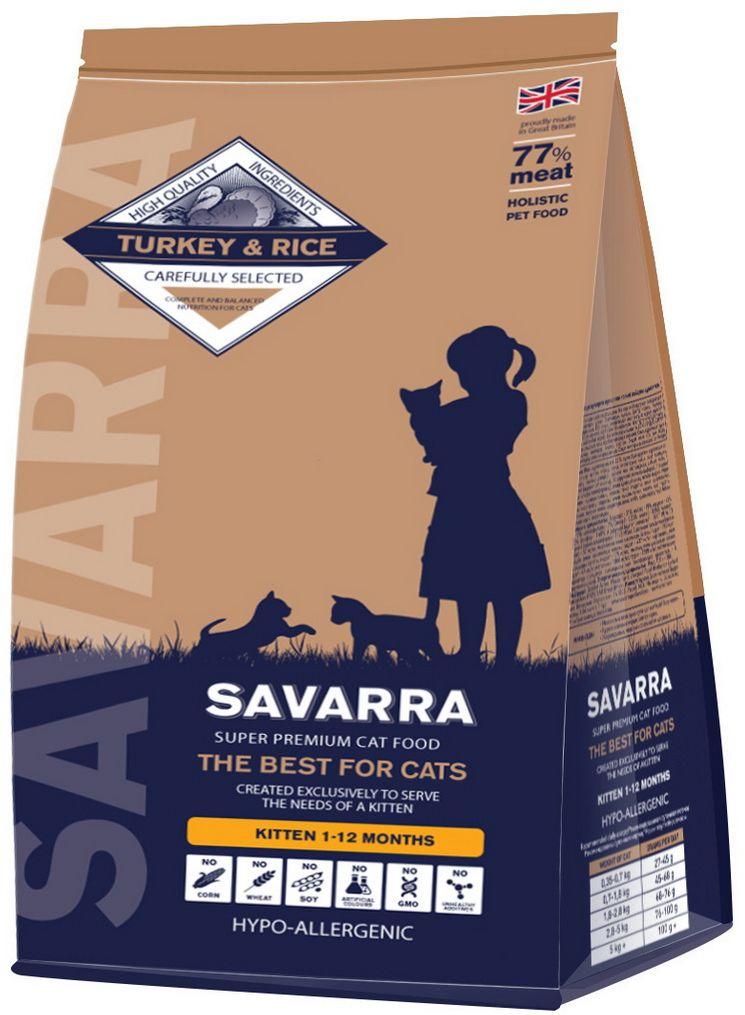 Корм сухой Savarra для котят, с индейкой и рисом, 2 кг12171996Сухой корм Savarra - это гипоаллергенный полнорационный корм для котят.Изготовлен на основе свежего мяса индейки, мяса наиболее диетического и нежного, обладающего прекрасной усвояемостью и содержанием питательных веществ. Питание для котят Savarra полностью способно удовлетворить все потребности растущего организма животного в питательных веществах, витаминах и минералах. Особые добавки в виде овощей, ягод и фруктов, снабжают молодой организм необходимыми микроэлементами, заботясь о здоровье котенка. Корм также можно давать беременным и кормящим кошкам, так как в этот период им требуется повышенное содержание всех питательных веществ. Состав: свежее мясо индейки, дегидрированное мясо индейки, коричневый рис, рис, овес, жир индейки, пивные дрожжи, горох, семена льна, натуральный ароматизатор, лососевое масло, витамин А (ретинола ацетат), витамин D3 (холекальциферол), витамин Е (альфа-токоферола ацетат), аминокислотный хелат цинка гидрат, аминокислотный хелат железа гидрат, аминокислотный хелат марганца гидрат, аминокислотный хелат меди гидрат, метионин, таурин, юкка шидигера, яблоко, морковь, помидоры, морские водоросли, клюква, черника. Пищевая ценность: белки - 31%, масла и жиры - 19%, клетчатка - 1.5%, зола - 9%, влажность - 7%, Омега-6 - 3.23%, омега-3 - 0.95%, кальций - 1.92%, фосфор - 1.40%, витамин А (ретинола ацетат) - 19667 МЕ/кг, витамин D3 (холекальциферол) - 1573 МЕ/кг, витамин Е (альфа-токоферол а ацетат) - 87 мг/кг, аминокислотный хелат цинка гидрат - 583 мг/кг, аминокислотный хелат железа гидрат - 437 мг/кг, аминокислотный хелат марганца гидрат - 175 мг/кг, аминокислотный хелат меди гидрат - 44 мг/кг, метионин - 1866 мг/кг, таурин - 1389 мг/кг, натуральные антиоксиданты (экстракт розмарина и смесь токоферолов - источник витамина Е).Энергетическая ценность: Ккал/100 г = 384.Товар сертифицирован.