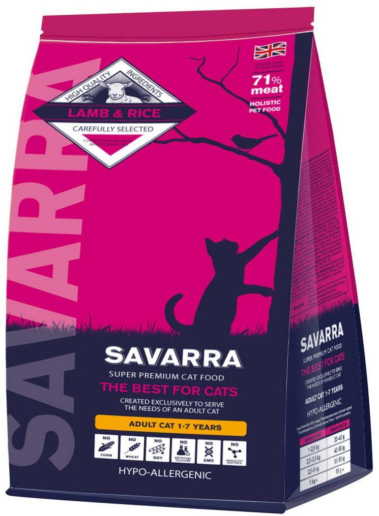 Корм сухой Savarra для взрослых кошек, с ягненком и рисом, 2 кг0120710Сухой корм Savarra - это гипоаллергенный полнорационный корм для взрослых кошек.Изготовлен на основе свежего мяса ягненка. Мясо ягненка прекрасно усваивается и содержит достаточное для организма количество животных жиров, питательных веществ и микроэлементов. В рационе Savarra количество белка оптимально для потребностей взрослого животного. Особые добавки в виде овощей, ягод и фруктов, снабжают организм необходимыми микроэлементами, заботясь о здоровье кошки. Состав: свежее мясо ягненка, дегидрированное мясо ягненка, коричневый рис, рис, дегидрированное мясо лосося, овес, жир индейки, горох, дегидрированные яйца, пивные дрожжи, семена льна, натуральный ароматизатор, лососевое масло, витамин А (ретинола ацетат), витамин D3 (холекальциферол), витамин Е (альфа-токоферола ацетат), аминокислотный хелат цинка гидрат, аминокислотный хелат железа гидрат, аминокислотный хелат марганца гидрат, аминокислотный хелат меди гидрат, метионин, таурин, юкка шидигера, яблоко, морковь, помидоры, морские водоросли, клюква, черника. Пищевая ценность: белки - 28%, масла и жиры - 18%, клетчатка - 1.5%, зола - 9%, влажность - 7%, омега -6 - 2.91%, Омега-3 - 1.56%, кальций - 2.38%, фосфор - 1.65%, витамин А (ретинола ацетат) - 19667 МЕ/кг, витамин D3 (холекальциферол) - 1573 МЕ/кг, витамин Е ( альфа-токоферола ацетат) - 87 мг/кг, аминокислотный хелат цинка гидрат - 583 мг/кг, аминокислотный хелат железа гидрат - 437 мг/кг, аминокислотный хелат марганца гидрат - 175 мг/кг, аминокислотный хелат меди гидрат - 44 мг/кг, метионин - 1866 мг/кг, таурин - 1389 мг/кг, натуральные антиоксиданты (экстракт розмарина и смесь токоферолов - источник витамина Е).Энергетическая ценность: Ккал/100 г = 375.Товар сертифицирован.
