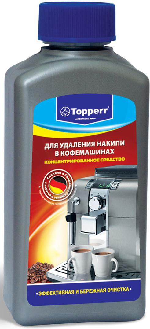Средство от накипи Topperr для кофемашин, 250 мл6.295-875.0Концентрированное средство для очистки от накипи кофемашин изготовлено с учетом рекомендаций ведущих производителей. Эффективно удаляет накипь, бережно относится к внутренним деталям кофемашин.Способ применения:Разбавьте концентрат в пропорции 100 мл на 2 л теплой воды и заполните этой смесью контейнер для воды. Запустите процесс удаления накипи (декальцинации), следуя описанию в руководстве по эксплуатации к Вашей кофемашине. После завершения процесса извлеките центральное съемное устройство и тщательно промойте теплой водой.