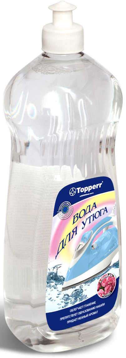 Вода для утюгов Topperr Роза, парфюмированная, с ароматом розы, 1 л600006Парфюмированная вода Topperr позволяет облегчить глажение, предотвращает образование известкового налета и накипи на внутренних деталях утюга. Придает белью нежный аромат ландыша. Не оставляет пятен на одежде при отпаривании.Товар сертифицирован.