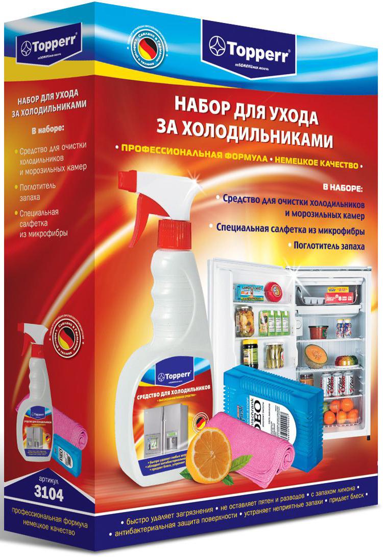 Набор Topperr для ухода за холодильником, 3 предмета787502Набор Topperr предназначен для ухода за холодильниками. В наборе 3 предмета: - средство для очистки холодильников и морозильных камер. Предназначено для быстрого удаления любых загрязнений, обладает антибактериальными свойствами, эффективно удаляет и препятствует образованию бактерий и микроорганизмов. - поглотитель запаха для холодильников Идеально подходит для бытовых холодильников любого объёма, содержит гранулы активированного угля. - специальная салфетка из микрофибры Быстро и эффективно удаляет все загрязнения, не оставляет пятен, разводов и ворсинок. Товар сертифицирован.