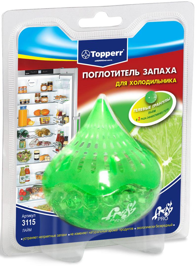 Поглотитель запаха для холодильника Topperr Лайм, гелевый25863Поглотитель запаха для холодильника Topperr Лайм изготовлен из безопасных минеральных и углеродных адсорбентов, экологически безвреден, предназначен для устранения неприятных запахов в холодильнике. Не воздействует на продукты и сохраняет их натуральные ароматы. Благодаря свой форме гелевые шарики позволяют свободно циркулировать воздуху, тем самым ускоряя процесс поглощения неприятного запаха вдвое по сравнению с другими поглотителями.Способ применения:Снимите защитную пленку, прикрепите круглую двустороннюю липучку на дно поглотителя, зафиксируйте поглотитель в любом удобном месте в вашем холодильнике.С момента вскрытия защитной упаковки эффективен 1,5 месяца.