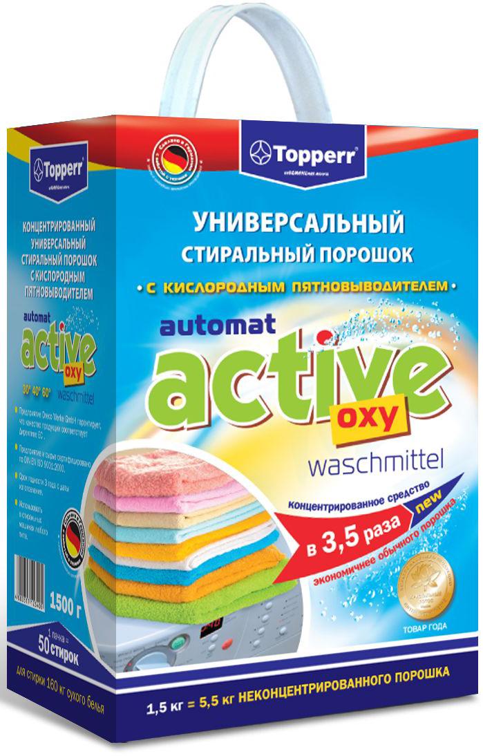 Стиральный порошок Topperr Active, концентрат, для светлых тканей, 1,5 кг10292Концентрированный стиральный порошок Topperr Active предназначен для светлых тканей. Порошок содержит кислородный отбеливатель, позволяющий устранить трудновыводимые пятна, желтизну и серость вещей. Придает белью мягкость и тонкий аромат свежести. Предотвращает образование накипи на внутренних частях стиральных машин. Товар сертифицирован.