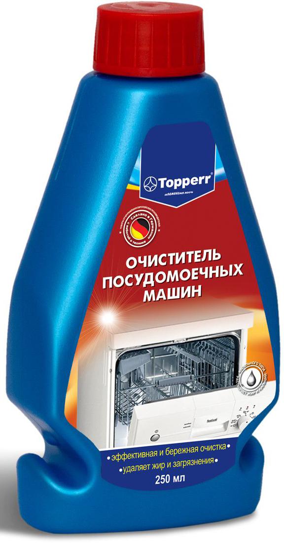 Средство Topperr для чистки посудомоечных машин, 250 мл3308Универсальное средство Topperr эффективно и бережно удаляет жир и загрязнения в фильтре посудомоечной машины.Способ применения: снимите защитную пленку с колпачка. Колпачок не откручивайте! Подвесьте емкость со средством на верхнюю корзину посудомоечной машины крышкой вниз. Запустите работу машины в стандартной программе при температуре 65° С. Используйте средство только в посудомоечных машинах без посуды.Средство рассчитано на одно применение. Товар сертифицирован.