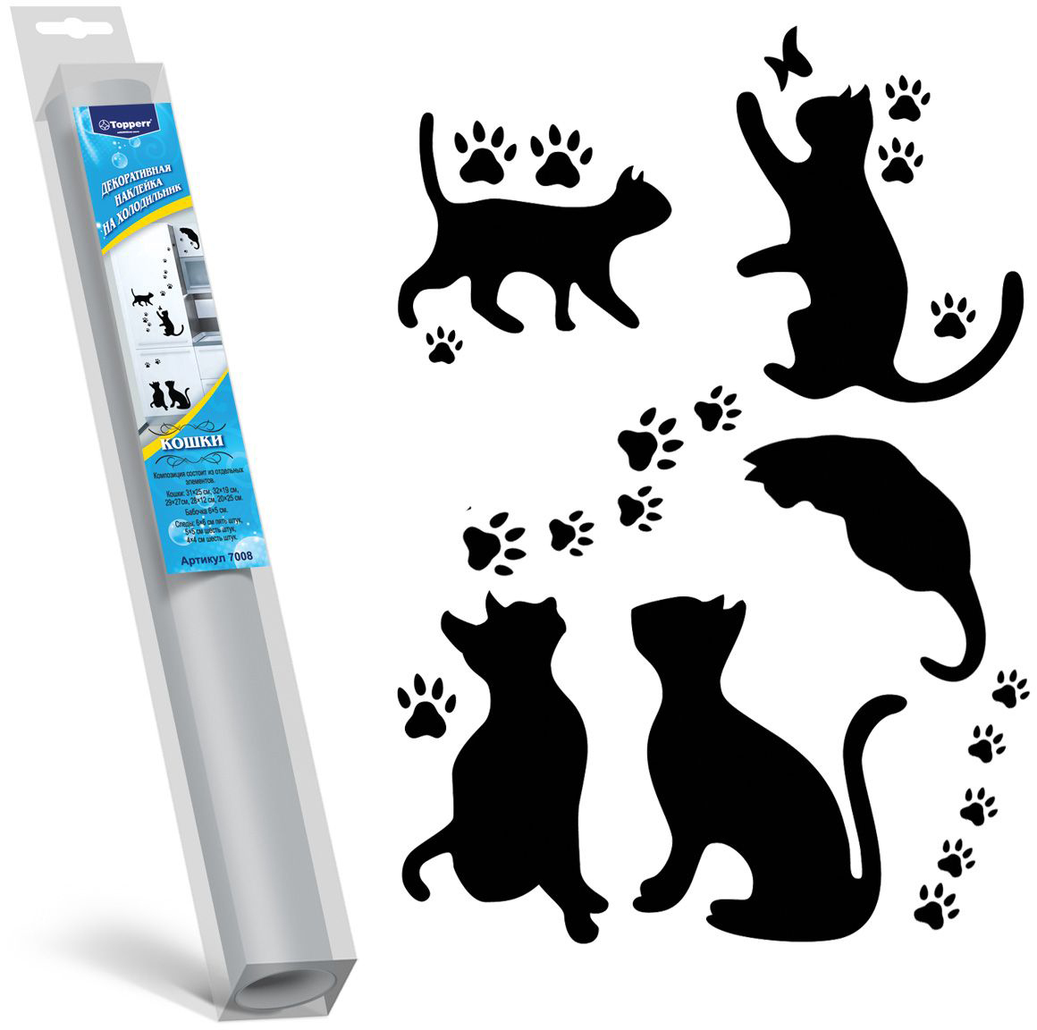 Декоративная наклейка Topperr Кошки для холодильников7008Декоративная цветная наклейка на холодильник из винила Кошки. Композиция из пяти кошек и следов. Состоит из отдельных элементов. Кошки: 31,5 х 25,5 см, 32,5 х 19 см, 29 х 27см, 28,5 х 12,5 см, 19,5 х 25,5 см. Бабочка: 6 х 5 см. Следы: 6,5 х 6 см – 5 шт., 5 х 5 см – 6 шт., 4 х 4 см – 6 шт.Способ применения:Достаньте композицию из упаковки. Наклеивать нужно на чистую и сухую поверхность. Аккуратно отделите рисунок от бумаги. Смочите оборотную сторону мыльным раствором. Начинать приклеивать композицию лучше сверху. Приклеивайте рисунок на поверхность, тщательно разглаживания композицию по направлению от середины к краям.В упаковке: 1 шт.
