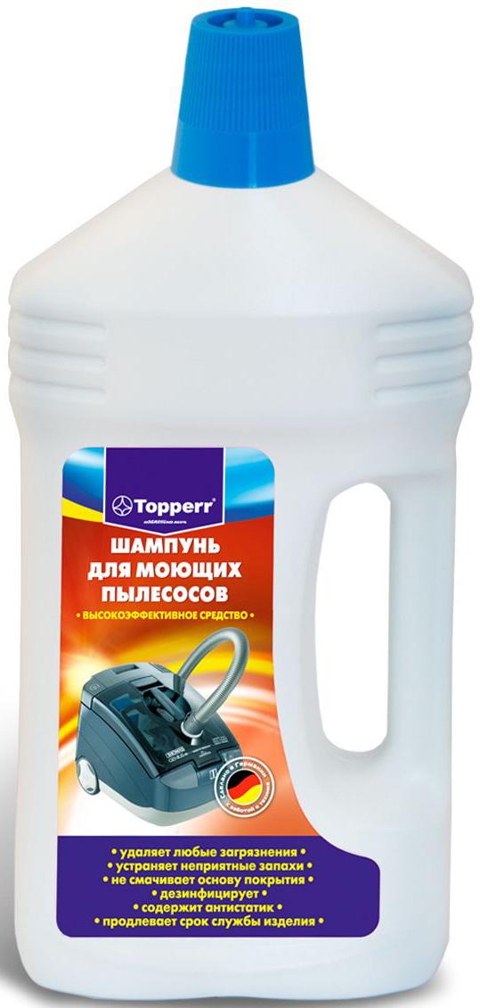 Шампунь Topperr для моющих пылесосов, 1000 мл. 300450226Концентрированный шампунь для моющих пылесосов идеально очищает любые напольные покрытия. Дезинфицирует, устраняет запахи, содержит антистатик, имеет приятный свежий аромат, обладает низким пенообразованием. Может использоваться для ручной чистки. Концентрация 1:10.Способ применения:Для моющих пылесосов: перед очисткой коврового покрытия или мягкой мебели, произвести обработку пылесосом в режиме сухой уборки.Разбавить шампунь тёплой водой в пропорции 1:10 (на 100 мл средства — 1000 мл воды) и залить в дозатор согласно инструкции моющего пылесоса.Проверить покрытие на цветоустойчивость на незаметном участке.Загрязнённую поверхность обработать согласно руководству к Вашему пылесосу, дать просохнуть и далее пропылесосить в режиме сухой уборки.Ручная чистка: перед очисткой коврового покрытия или мягкой мебели, произвести обработку пылесосом в режиме сухой уборки.Разбавить шампунь тёплой водой в пропорции 1:4 (на 100 мл средства — 400 мл воды)Взболтать до образования пены и нанести с помощью губки или щётки на загрязнённую поверхность. Дать просохнуть и далее пропылесосить в режиме сухой уборки.