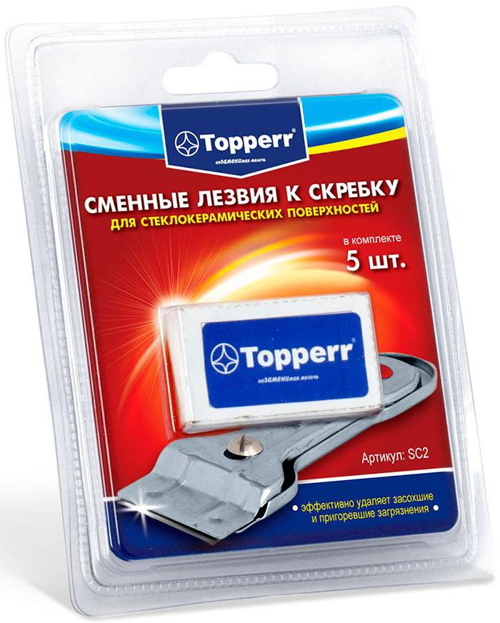 Комплект сменных лезвий к скребку Topperr для стеклокерамики, 5 шт10503сменные лезвия к скребку для стеклокерамических поверхностей.Эффективно удаляют засохшие и пригоревшие загрязнения. Способ применения:в положении лезвие закрыто открутите регулировочный винт. Снимите верхнюю подвижную часть корпуса скребка. Аккуратно замените лезвие новым, либо переверните это же лезвие на 180 градусов. Сборку производите в порядке, обратном разборке.