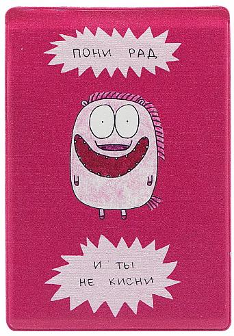 Обложка для проездного женская Kawaii Factory Пони, цвет: фуксия. KW065-000054INT-06501Обложка для проездного билета женская от Kawaii Factory выполнена из легкого и прочного ПВХ с приятной фактурой, который надежно защищает важный документ от пыли и влаги. Рисунок нанесён специальным образом и защищён от стирания.На обратной стороне изделия размещены два накладных кармашка из прозрачного ПВХ, которые подойдут не только для проездного билета, но и для визиток, кредитных карт или пропуска.Простая, но в то же время стильная обложка для проездного билета определенно выделит своего обладателя из толпы и непременно поднимет настроение.