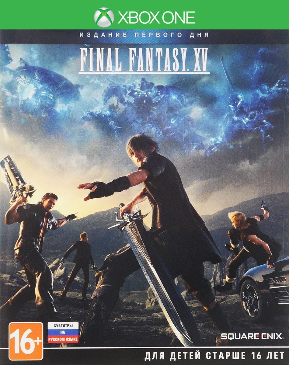 Final Fantasy XV. Day One Edition (Xbox One)  видеоигра square enix final fantasy xv digital standard edition